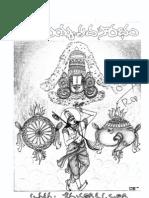 Annamayya Pada Sourabham-Sri Nedunuri Krishna Murthy