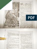 Kadaisi Sottu Ratham-Rajeshkumar