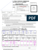 GR Form 12May2011