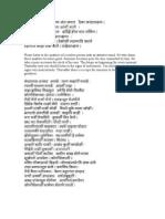 Part III - Samarth Dasbodh Pearls in Marathi and English