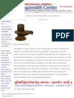 16714826288434_Maha Mrityunjaya Mantra[1]
