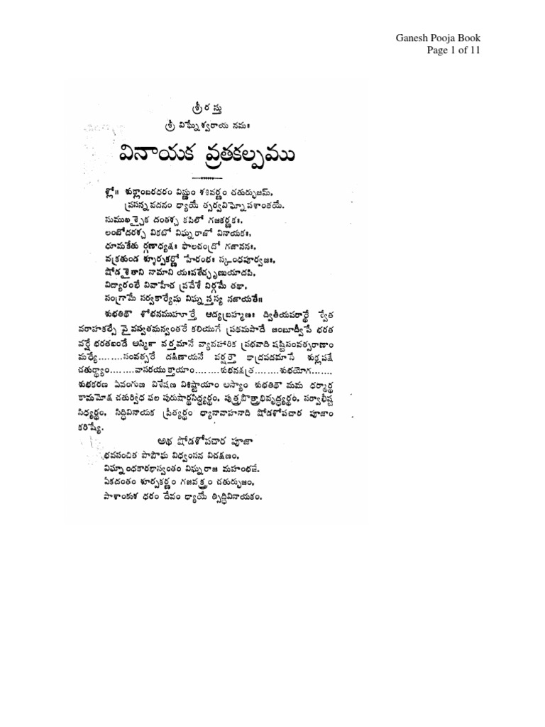 Shiva ashtothram in telugu pdf free download patch gotici.