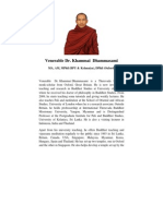 Venerable Dr Khammai Dhammasami Biography