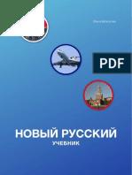 Russische Sprache