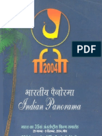 IFFI 2004 - Indian Panorama