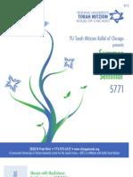 STS Brochure 2011