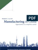 Manufacturing in China 2009 en[1]
