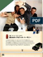 Feature 2004-12 JP PS@EyesCream