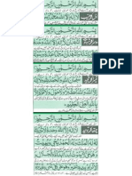 Six Kalimah of Islam with urdu translation