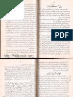 Tarikh E Hazara Original) by Dr. Sher Bahadur Khan Punni[V02]