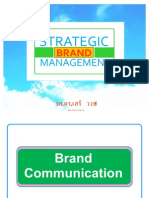 Strategic Brand Management มน.