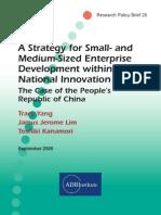 2008.09.Rpb28.Strategy.innovation.system