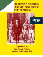 In the Supreme Court of Pakistan Rawlpindi