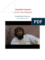 Ramadan Lessons by Sheikh Khalid Al-Husainan (may   Allah Protect him) Lesson 14