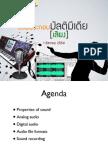 05-DigitalAudio