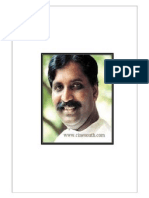Vairamuthu Ramaswamy Thevar