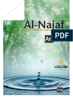 Al-najaf- Articles of the Today
