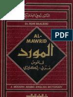 A Dictionary of Modern Written Arabic _ Hans Wehr