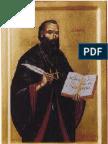 The Papacy by Abbé Guettée