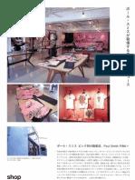 Feature 2005-04 JP PS@RyukoTsushin