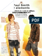 Feature 2005-05 JP PS@Popeye