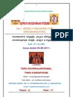 SRIVAISHNAVISM -28-08-2011.