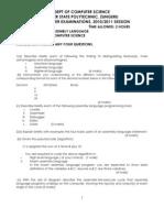 Com Part Time Exam 2011