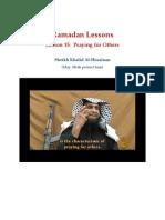 Ramadan Lessons by Sheikh Khalid Al-Husainan (may Allah Protect him) Lesson 15