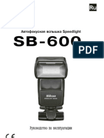 SB 600 Manual Rus