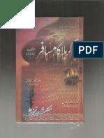 Kia Wahabi Deobandi Yazeed Ki Aulad Nahi----Karbala Ka Musafir