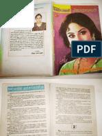 46492595 Kannaththu Muththamondru Neeraja Nagarajan