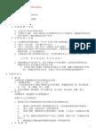 HBCL3203 BC1 (NOTA)[1]