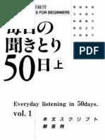 Script+Answers Vol 1. Mainichi No Kikitori 50 Nichi Shoukyuu