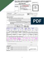 Appl Form Fpsc