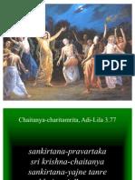 Mahaprabhu's Advent Predictions