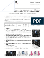 JVC UX-LP55