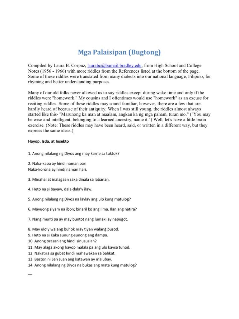 Homework Hepl For Economy Essay Writing