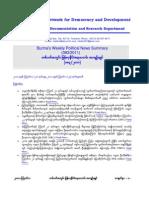 Burma's Weekly Political News Summary (083-2011)