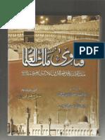 Fatawa Malik ul Ulama Part 1