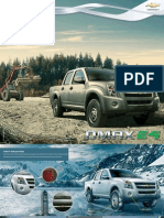 DMax E4 Brochure