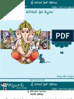 vinayaka_vratha_kalpam