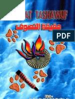 eBook HakikatTasawuf
