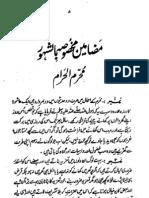 (00) Saal Bhar Kay Makhsoos Aamaal