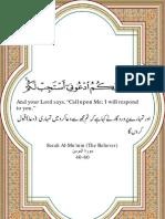 Islamic Invocations