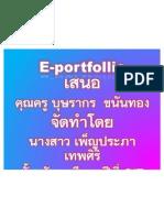 E-portfollio-hnong