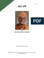 Amritvani Hindi