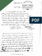 Rav Salant and Rav Berlin Letter to Rav Kook