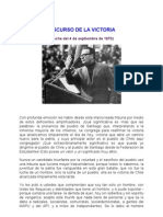 Allende - Discurso de La Victoria 4 Septiembre 1970