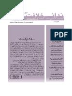 ndk2011-08-23