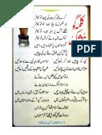 Kalma Go Mushrik by Altaf Hussain Hali